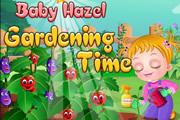 Baby Hazel Gardening Time