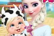 Elsa Parent Child Show