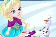 Elsa Skating Injuries