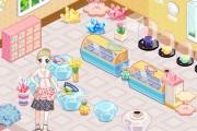 Fantasy Jewelry Store