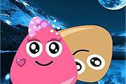 Pou And Princess Night Adventure game